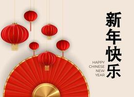 Feliz año nuevo chino fondo de vacaciones. color pastel con adornos chinos. vector