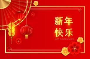 Happy Chinese New Year Holiday Background. Chinese Gold Text vector
