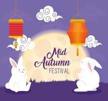 festival chino del medio otoño y conejos, luna, nubes y linternas colgando vector