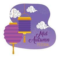 festival chino del medio otoño con nubes y linternas colgando vector