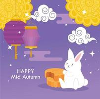 chinese mid autumn festival with decoration vector
