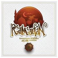 Ramadán kareem saludo ilustración islámica patrón de fondo diseño vectorial con caligrafía árabe de oro brillante vector