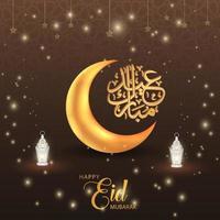 Happy Eid Mubarak Islamic Celebration. lantern moon star ornaments vector design