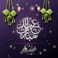 Eid Mubarak Islamic Celebration Background Design Vector