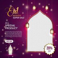 Eid Mubarak Sale Social Media Ads Banner Design vector