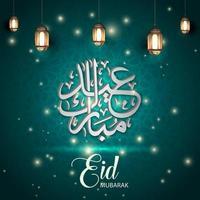 Eid AL Fitr Mubarak Islamic Holiday Background Design Vector