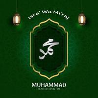 isra 'mi'raj celebración islámica papel cortado vector de fondo