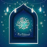 Fondo de lujo eid mubarak con adornos islámicos. vector