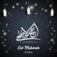 Eid AL Adha Mubarak Islamic Holiday Background Design Vector