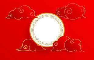feliz año nuevo chino fondo, nubes chinas con espacio en blanco vector