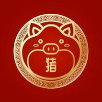linda imagen o símbolo del cerdo dorado según el zodíaco chino o el año del cerdo.