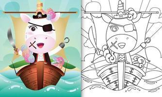 libro para colorear para niños con una linda ilustración de personaje de unicornio pirata vector