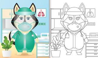 libro para colorear para niños con una linda ilustración de personaje de perro husky vector