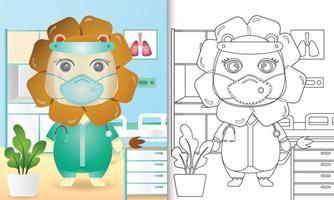 libro para colorear para niños con una linda ilustración de personaje de león vector
