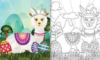 libro para colorear para niños con tema de pascua con una linda alpaca con orejas de conejo vector