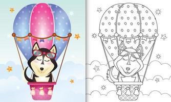 libro para colorear para niños con un lindo perro husky en globo aerostático vector