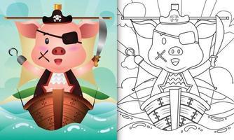 libro para colorear para niños con una linda ilustración de personaje de cerdo pirata vector
