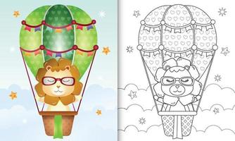 Coloring book for kids with a cute lion on hot air balloon vector