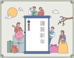 tarjeta de feliz año nuevo. la gente está saludando el año nuevo alrededor del gran pergamino.