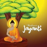 feliz mahavir jayanti tarjetas de felicitación vector