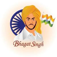Bhagat singh national hero illustration with indian flag