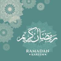 plantilla de fondo de saludo de ramadan kareem vector