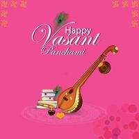 Happy vasant panchami greeting card and background vector