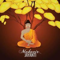Mahavir jayanti celebration greeting card vector