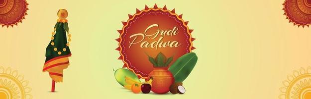 Happy gudi padwa celebration illustration with realistic kalash vector