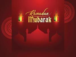 Fondo de saludo de Ramadán Kareem o Eid Mubarak vector