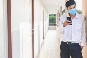 Man wearing a surgical mask photo