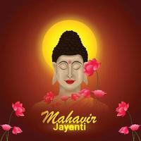 Creative illustration of Buddha for mahavir jayanti vector