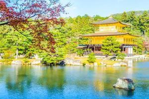 Kinkakuji Temple in Kyoto, Japan