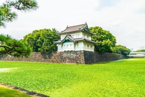 The Imperial Palace castle in Tokyo city, Japan photo