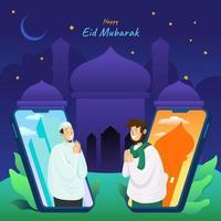 saludo de la temporada de eid mubarak vector