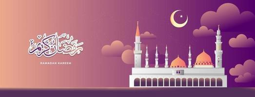 ramadan kareem banner purple gradient vector