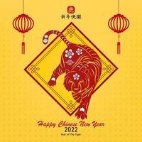 feliz año nuevo chino 2022. año del personaje de tigre con estilo asiático. la traducción al chino es el año malo del tigre, feliz año nuevo chino. vector