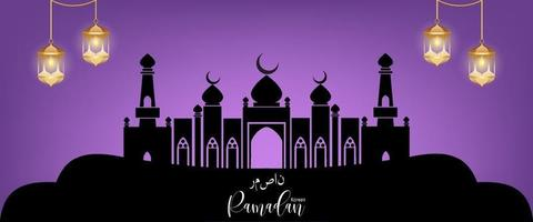 Eid mubarak saludo banner ramadan kareem vector que desea festival islámico para banner, cartel, fondo