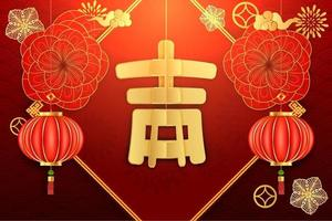 Paper cut Chinese design of lunar year design, spring and auspicious written in Chinese words on red background vector