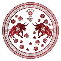 Chinese traditional template of Chinese happy new year with ox pattern isolated on white Background