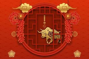 Chinese traditional template of chinese happy new year with ox pattern isolated on red Background as year of ox, lucky and infinity concept. vector