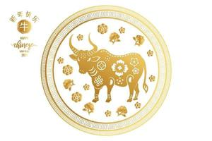 Chinese traditional template of Chinese happy new year with gold ox pattern isolated on white Background as year of ox, lucky and infinity concept.