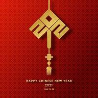 Happy Chinese new year 2021 year of the ox, paper cut ox character, flower and asian elements with craft style on background. vector