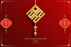 Happy chinese new year 2022 year of the tiger, flower and asian elements with craft style on background. vector