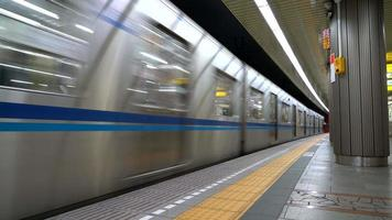 Train moving in Tokyo subway, Japan