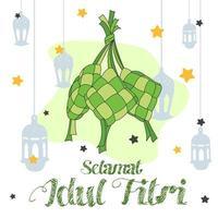 Ketupat Indonesian cuisine, with a flat illustration design style, with a beautiful Ramadan Kareem background. vector
