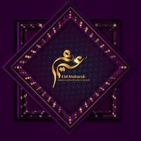 eid mubarak hermosa tarjeta de felicitación con caligrafía árabe vector