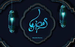 Ramadan Kareem Calligraphy realistic background vector