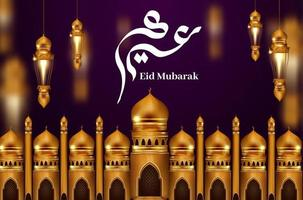 eid mubarak greeting with mosque and hand drawn calligraphy lettering