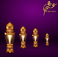 eid mubarak element lantern illustration vector